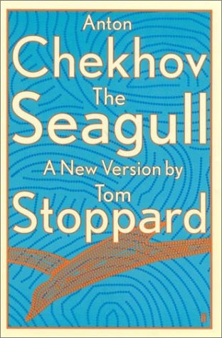 Seagull   1997 edition cover