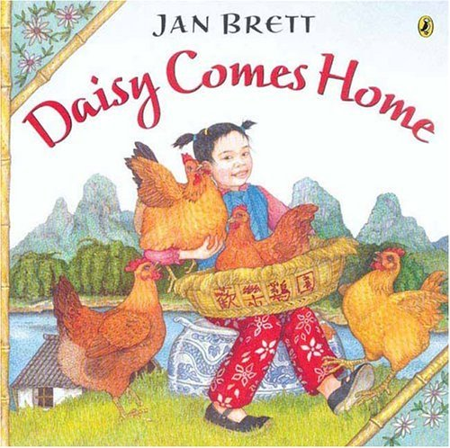 Daisy Comes Home  Reprint 9780142402702 Front Cover