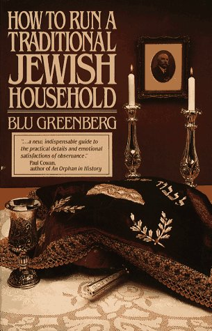 How to Run a Traditional Jewish Household   1985 edition cover