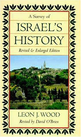 Survey of Israel's History   1986 (Revised) edition cover