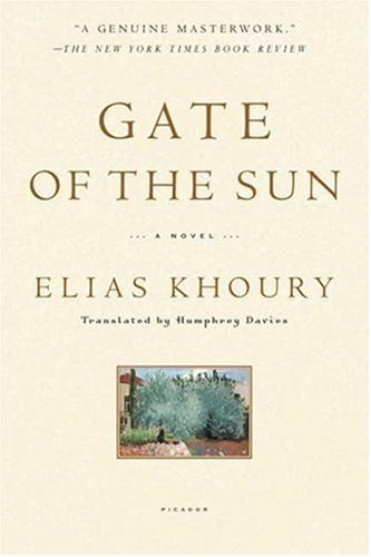 Gate of the Sun  N/A edition cover