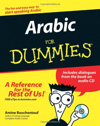 Arabic for Dummies   2006 edition cover