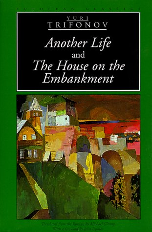 Another Life and the House on the Embankment  N/A edition cover