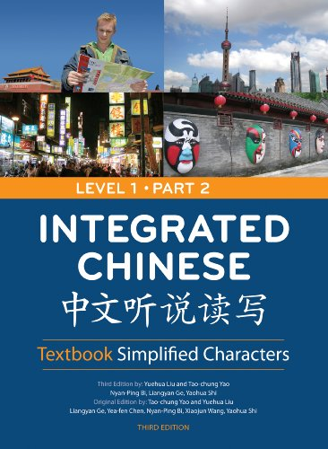 Integrated Chinese 1/2 Textbook Simplified Characters  3rd 2008 (Revised) 9780887276705 Front Cover