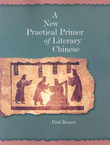 New Practical Primer of Literary Chinese   2007 edition cover