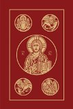 Holy Bible: Revised Standard Version, Burgundy, Catholic Edition  2014 edition cover