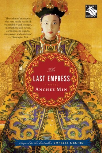 Last Empress   2007 9780547053707 Front Cover