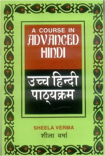 Course in Advanced Hindi 1st edition cover