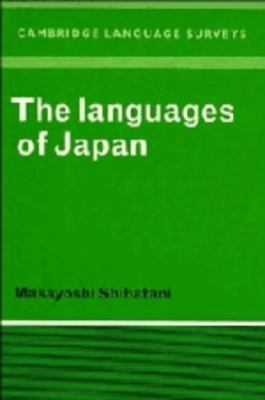 Languages of Japan   1990 9780521360708 Front Cover