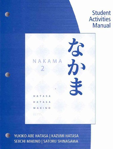 Nakama  2nd 2011 9780547171708 Front Cover
