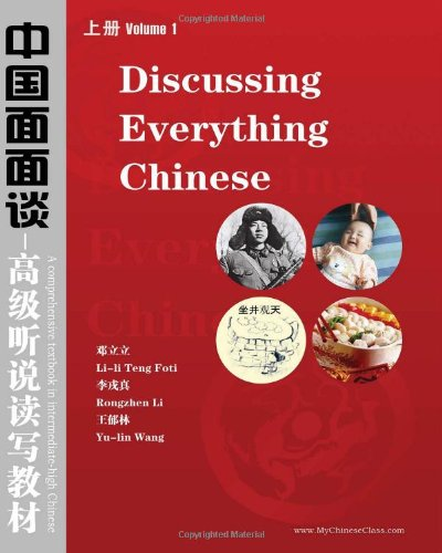 Discussing Everything Chinese A Comprehensive Textbook in Upper-Intermediate Chinese N/A edition cover