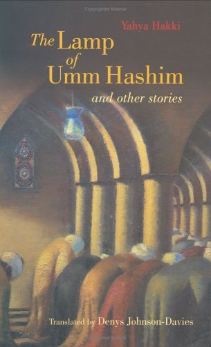 Lamp of Umm Hashim and Other Stories  N/A edition cover
