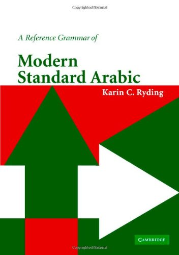 Reference Grammar of Modern Standard Arabic   2005 edition cover