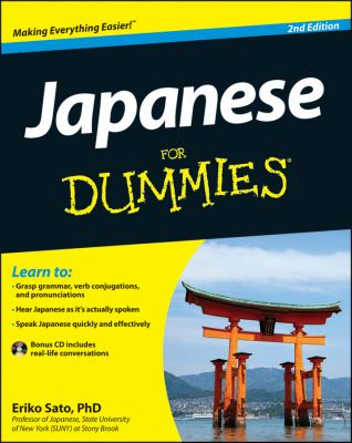Japanese for Dummies�  2nd 2012 edition cover