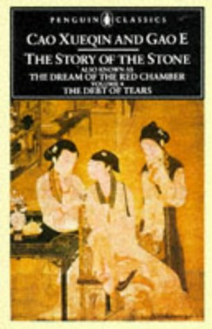 Story of the Stone  4th 1982 edition cover