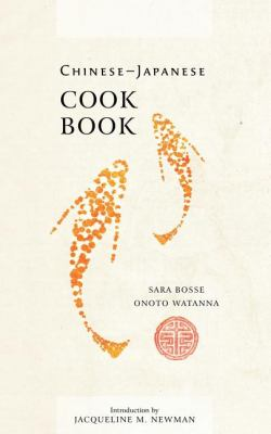 Chinese-Japanese Cook Book  N/A 9781557093714 Front Cover