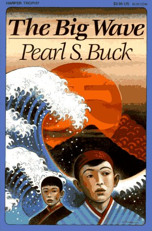 Big Wave   1986 edition cover