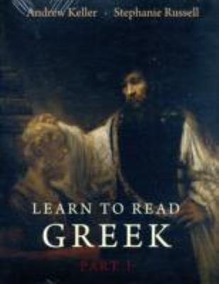 Learn to Read Greek Part 1, Textbook and Workbook Set  2011 edition cover