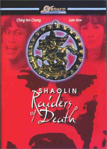 Shaolin Raiders Of Death System.Collections.Generic.List`1[System.String] artwork