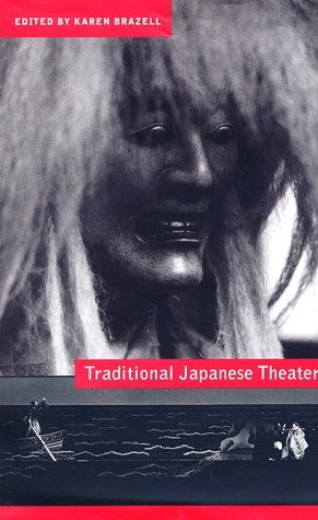 Traditional Japanese Theater An Anthology of Plays  1998 9780231108720 Front Cover