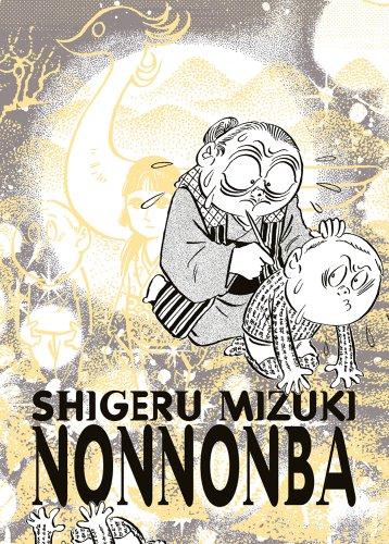 Nonnonba   2012 edition cover