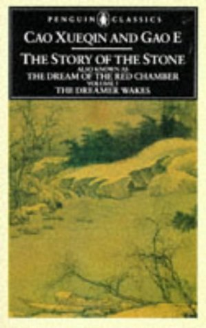Dreamer Wakes The Story of the Stone, Chapters 99-120 5th 1986 edition cover