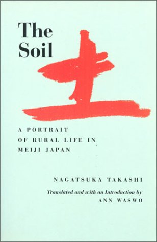 Soil A Portrait of Rural Life in Meiji Japan  1993 edition cover