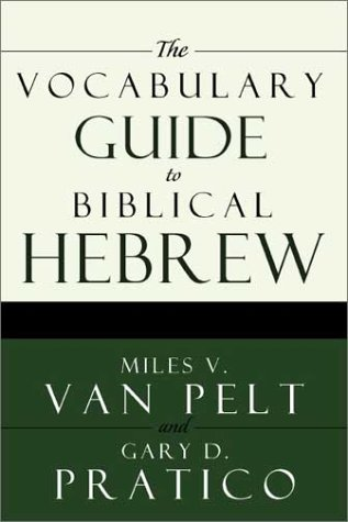 Vocabulary Guide to Biblical Hebrew   2003 edition cover