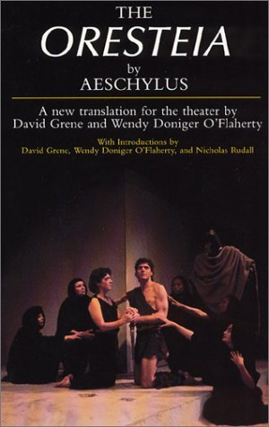 Oresteia   1989 edition cover