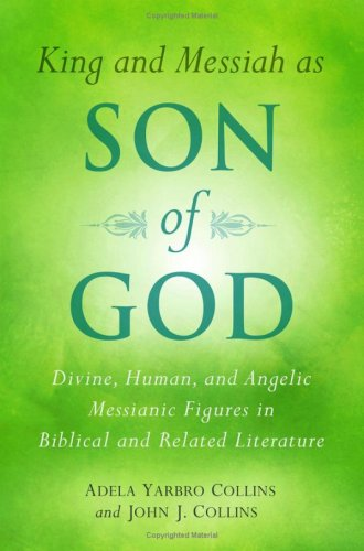 King and Messiah as Son of God   2008 edition cover