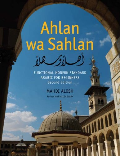 Ahlan Wa Sahlan - Functional Modern Standard Arabic for Beginners 2e (with Free DVD and CD)  2nd 2010 edition cover