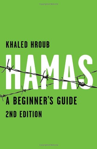 Hamas A Beginner's Guide 2nd 2009 9780745329727 Front Cover