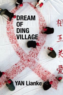 Dream of Ding Village  N/A edition cover