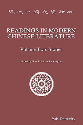 Readings in Modern Chinese Literature Stories Revised 9780887100727 Front Cover