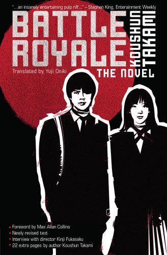 Battle Royale: The Novel  2nd 2009 edition cover