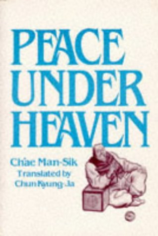 Peace under Heaven  2nd 1993 (Revised) edition cover