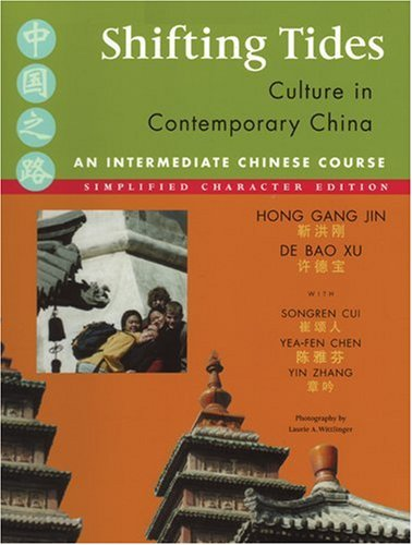 Shifting Tides Culture in Contemporary China N/A edition cover