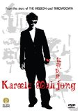 Karmic Mahjong System.Collections.Generic.List`1[System.String] artwork