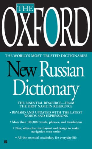 Oxford New Russian Dictionary Russian-English/English-Russian  2007 edition cover
