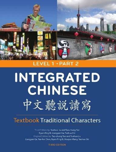 Integrated Chinese 1/2 Textbook Traditional Characters  3rd 2008 (Revised) edition cover
