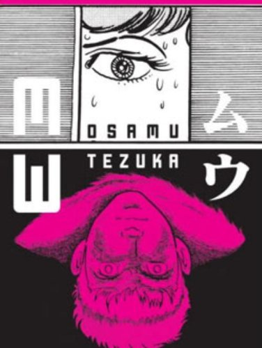 Mw   2010 edition cover