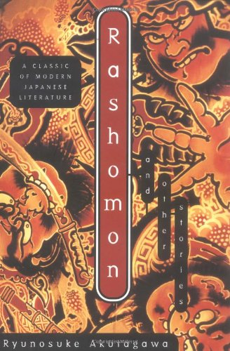 Rashomon and Other Stories   1952 (Reprint) edition cover
