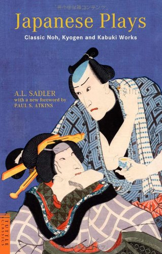 Japanese Plays Classic Noh, Kyogen and Kabuki Works  2010 edition cover