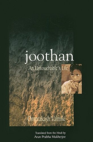 Joothan An Untouchable's Life  2008 edition cover