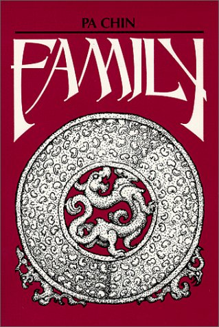 Family Reprint edition cover