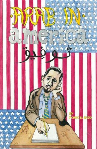 Arab in America   2007 edition cover