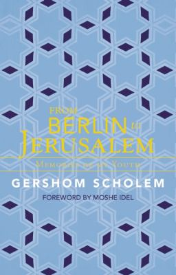 From Berlin to Jerusalem Memories of My Youth  2012 edition cover