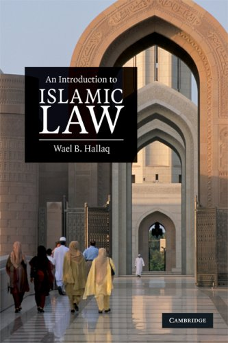 Introduction to Islamic Law   2009 edition cover