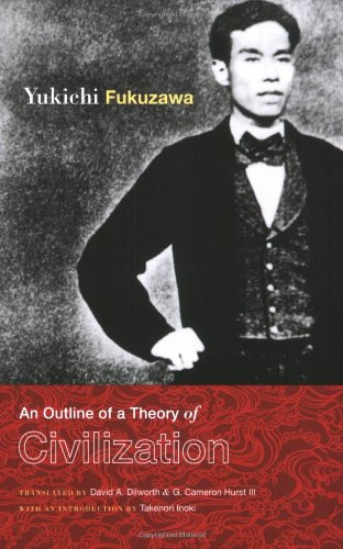 Outline of a Theory of Civilization   2009 9780231150736 Front Cover