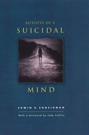 Autopsy of a Suicidal Mind   2004 edition cover